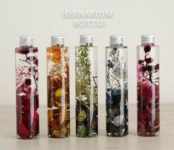 ハーバリウム ボトル