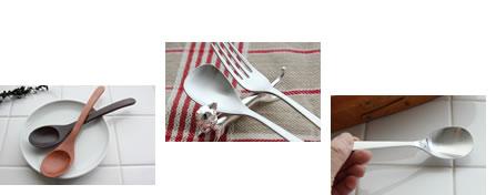 Cutlery カトラリー イメージ