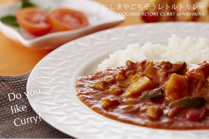 にしきやごちそうレトルトカレー 野菜とひよこ豆のとまとカレー