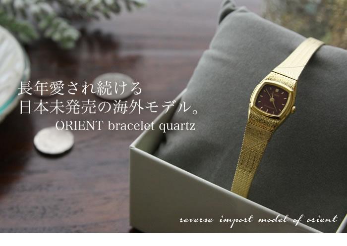 026793 長年愛され続ける 日本未発売の海外モデル