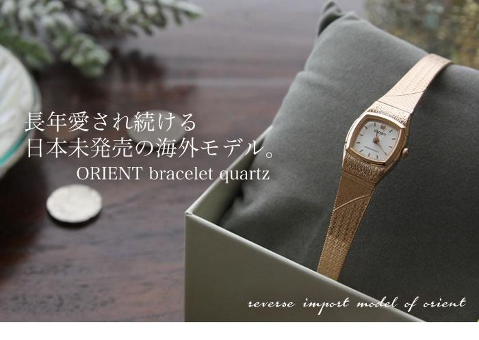 028851 長年愛され続ける 日本未発売の海外モデル