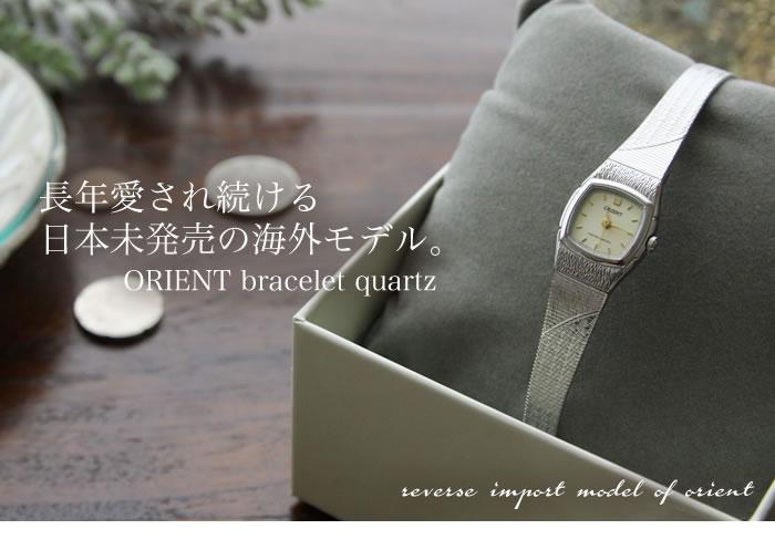 033679 長年愛され続ける 日本未発売の海外モデル