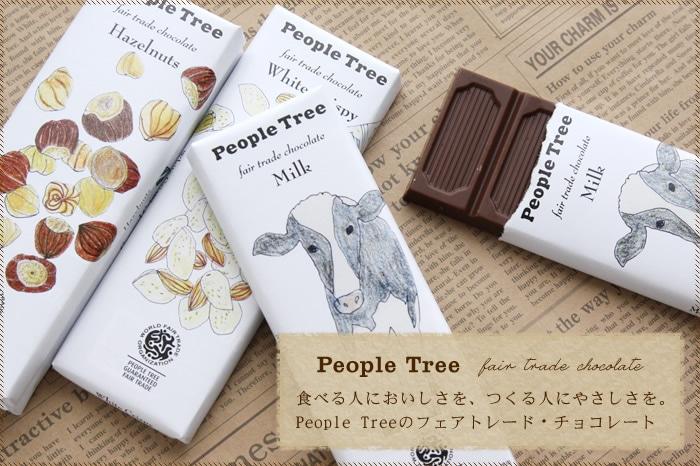 フェアトレード チョコレート 板チョコ ミルク