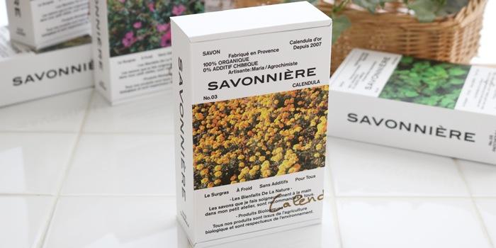 黄金のカレンデュラ カレンデュラとペパーミントの香り