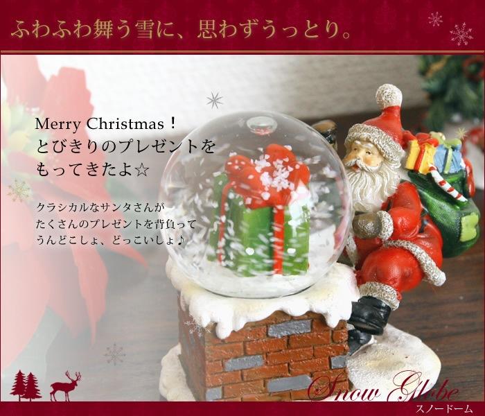 Merry Chiristmas!プレゼントをもってきたよ☆