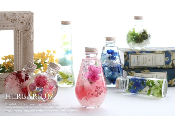 Atelier Toano Herbarium アトリエ トアーノ ハーバリウム ドロップ