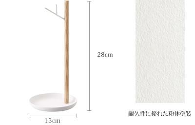 サイズ 13×13×28cm