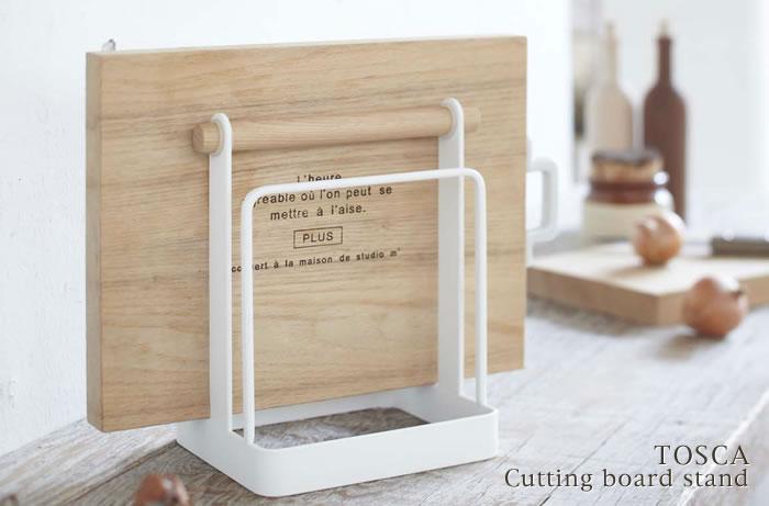 TOSCA cutting board sand トスカ まな板スタンド