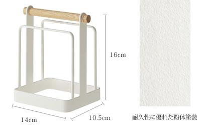 サイズ 14×10.5×16cm