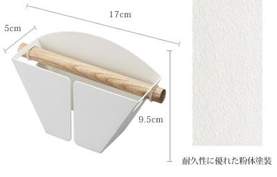 サイズ サイズ 17×5×9.5cm