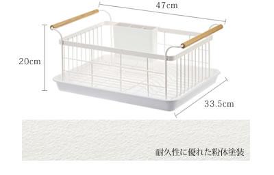 サイズ 47×33.5×20cm