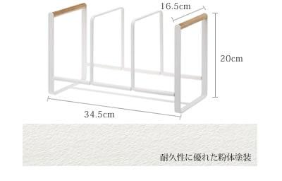 サイズ 34.5×16.5×20cm