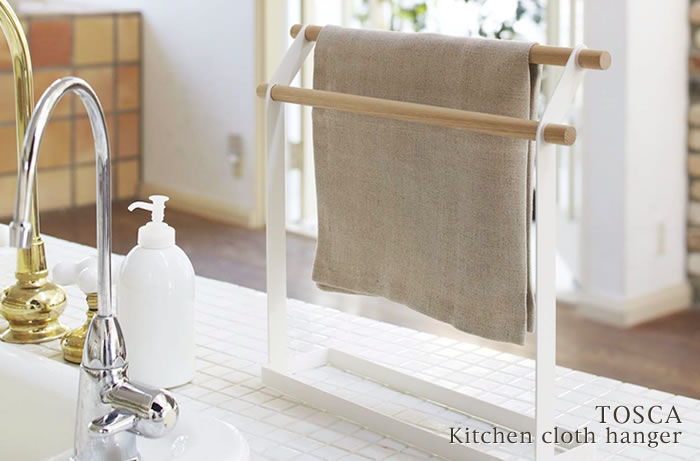 TOSCA kitchen cloth hanger  トスカ キッチンクロスハンガー