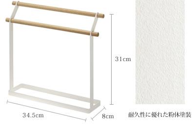 サイズ 34.5×8×31cm