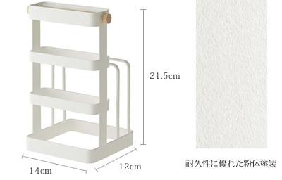 サイズ 14×12×21.5cm