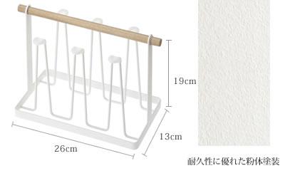 サイズ 26×13×19cm
