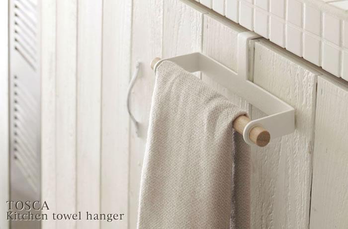 TOSCA kitchen towel hanger トスカ キッチンタオルハンガー