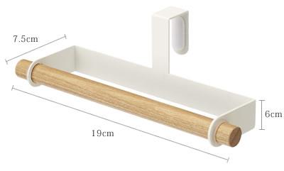 サイズ 19×7.5×6cm 耐荷重約1kg