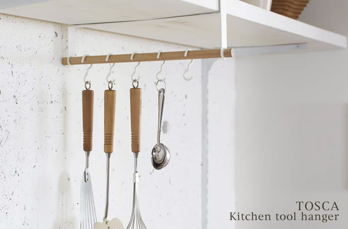 TOSCA kitchen tool hanger トスカ キッチンツールハンガー