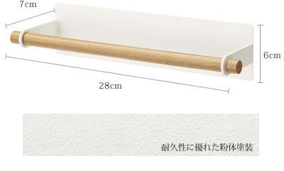 サイズ 28×7×6cm
