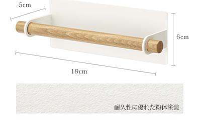 サイズ 19×5×6cm