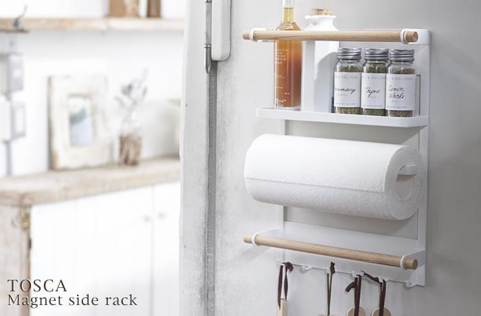 TOSCA magnet side rack トスカ 冷蔵庫マグネットサイドラック