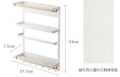 サイズ 27.5×7.5×34cm
