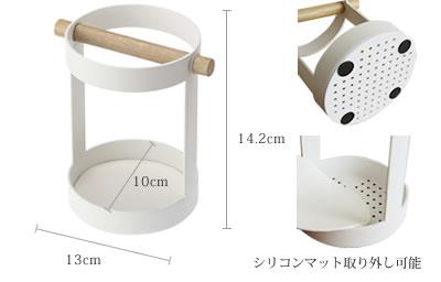 サイズ 13×10×14.2cm