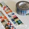 マスキングテープ mt_ex パッチワーク MTEX1P63
