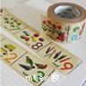 マスキングテープ mt_ex 数 MTEX1P65