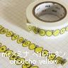 マスキングテープ mt×ミナ ペルホネン MTMINA03 choucho yellow