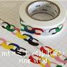 マスキングテープ mt×ミナ ペルホネン MTMINA07 ring vivid