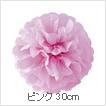 ペーパー ポンポン PAPER POM-POM お花 ポンポン ピンク 30cm