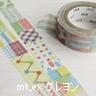 マスキングテープ mt_ex クレヨン MTEX1P80