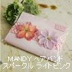 マンディ MANDY フラワーピン付きヘアバンド スパークル ライトピンク