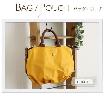 BAG/POUCH バッグ・ポーチ