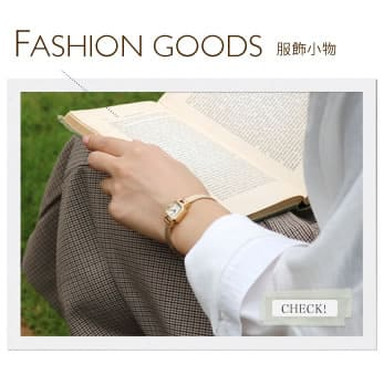FASHION GOODS 服飾小物