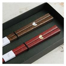 初膳 夫婦箸 BOXセット 日本製 ハート 23cm 21cm