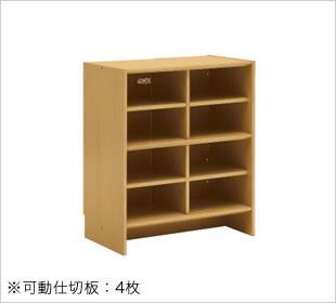 フレックスボード ミドル(LB) SIZE:W799×D400×H898mm \59,000(+税)