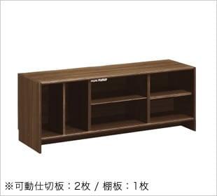 フレックスTVボード(BB) SIZE:W1300×D400×H501mm \74,000(+税)