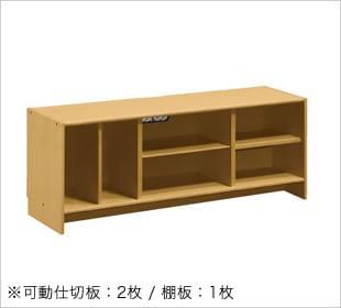 フレックスTVボード(LB) SIZE:W1300×D400×H501mm \74,000(+税)