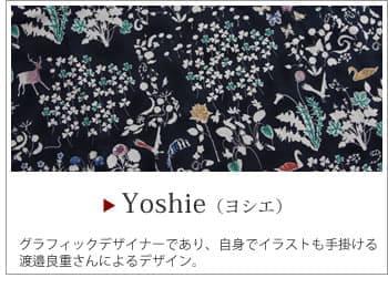 Yoshie(ヨシエ)