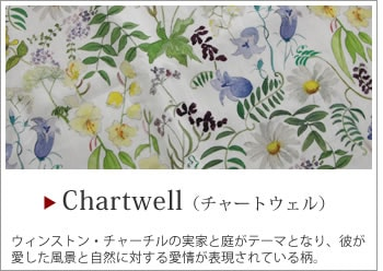 Chartwell(チャートウェル)