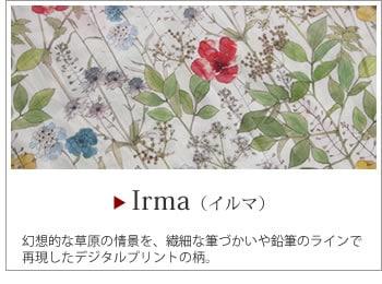 Irma(イルマ)