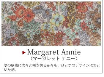 Margaret Annie(マーガレット アニー)