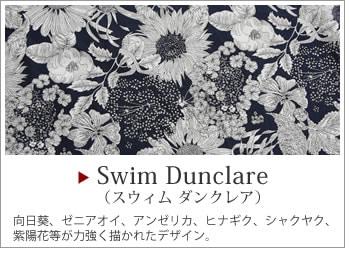 Swin Duncleae(スウィム ダンクレア)