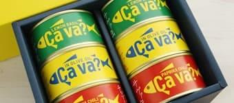 サヴァ缶 3種類アソート ギフトボックス 6缶入り