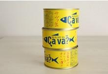 サヴァ缶 サバのオリーブオイル漬け スリーブケース 3缶入り