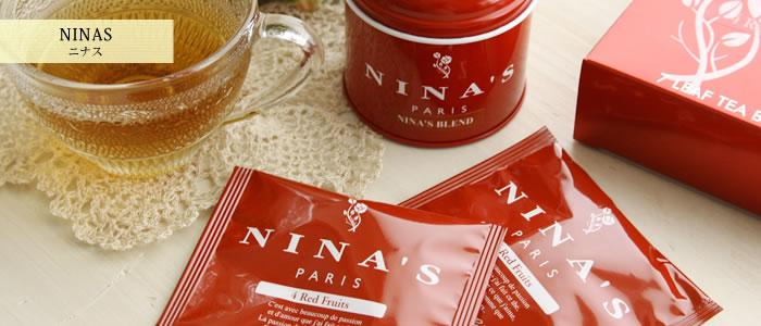 NINAS ニナス