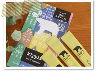 Kippis coffee キッピスコーヒー